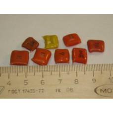 КМ рыжие (H90;F и ост.)