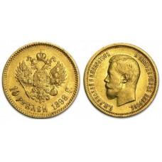 Золотые монеты 956-я