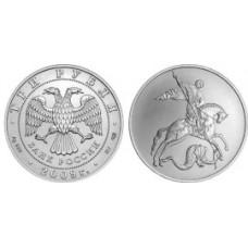 Серебро 999-я