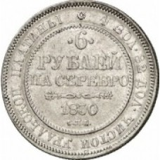 Серебро 900-я